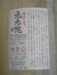 Imgp5397