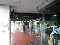 Imgp0178