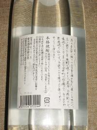 Imgp7360