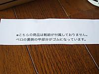 Imgp7511