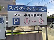 P1000623