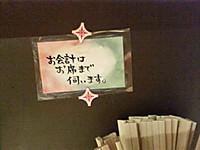 P1000588