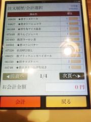 P1000397