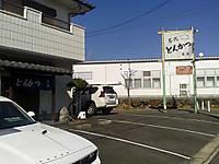 P1000488