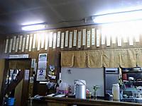 P1000511