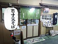 P1000553