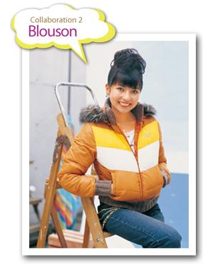 Blouson